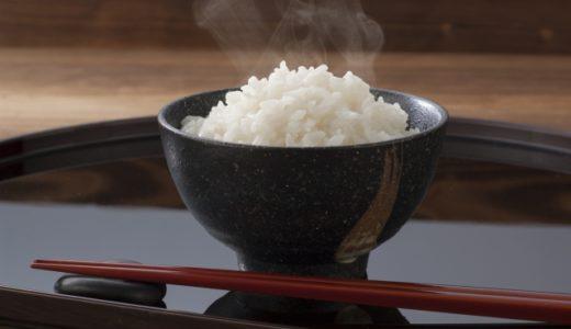「お米」の種類と品種について