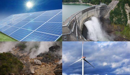 食料生産に適した「自然エネルギー(再生可能エネルギー)」とは?