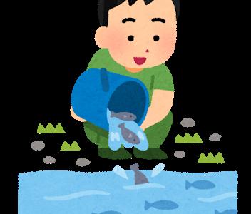 「栽培漁業」と「養殖漁業」の違いとは?