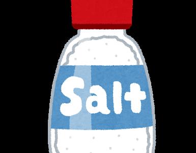 ☆水質管理☆「塩分濃度」について