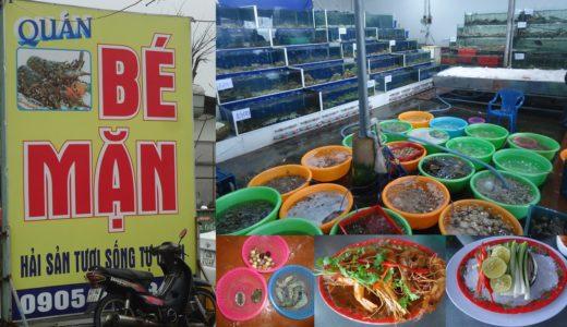 ベトナムのダナンで人気の海鮮食堂はどんなスタイルなのか? 現場レポート