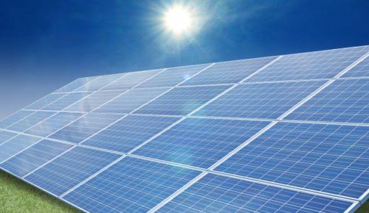 「太陽光発電」とは?食料生産のための再生可能エネルギー