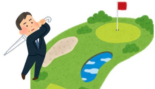 経営者はなぜゴルフが好きなのか?「経営」と「ゴルフ」の共通点とは?
