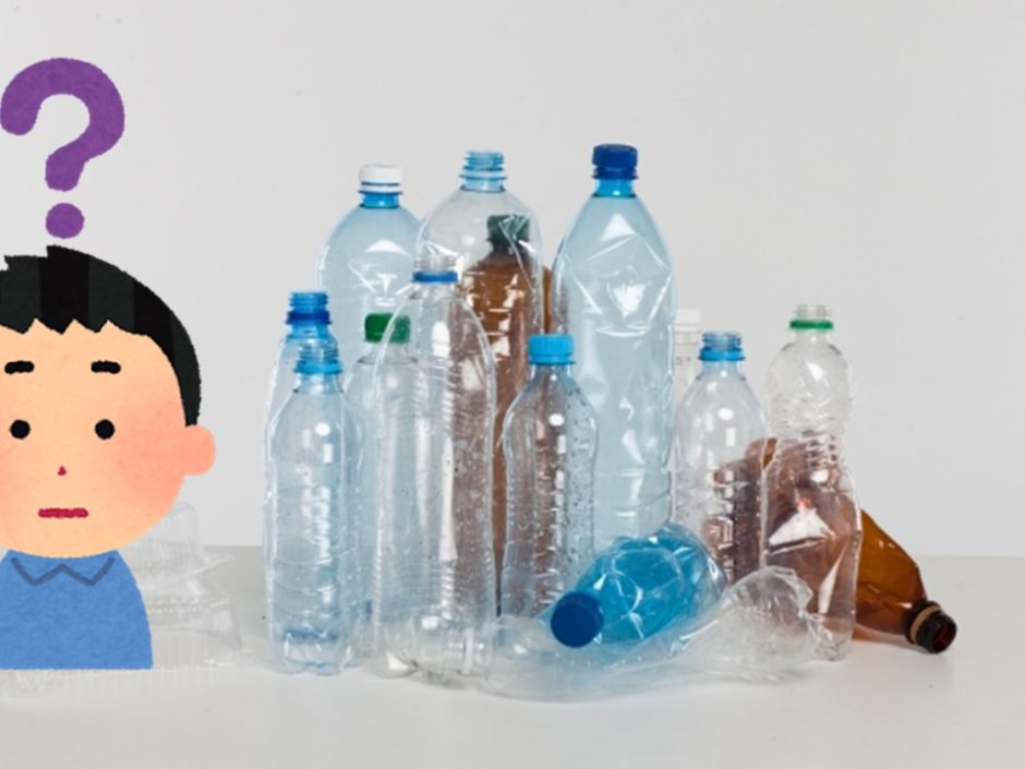 バイオプラスチック?