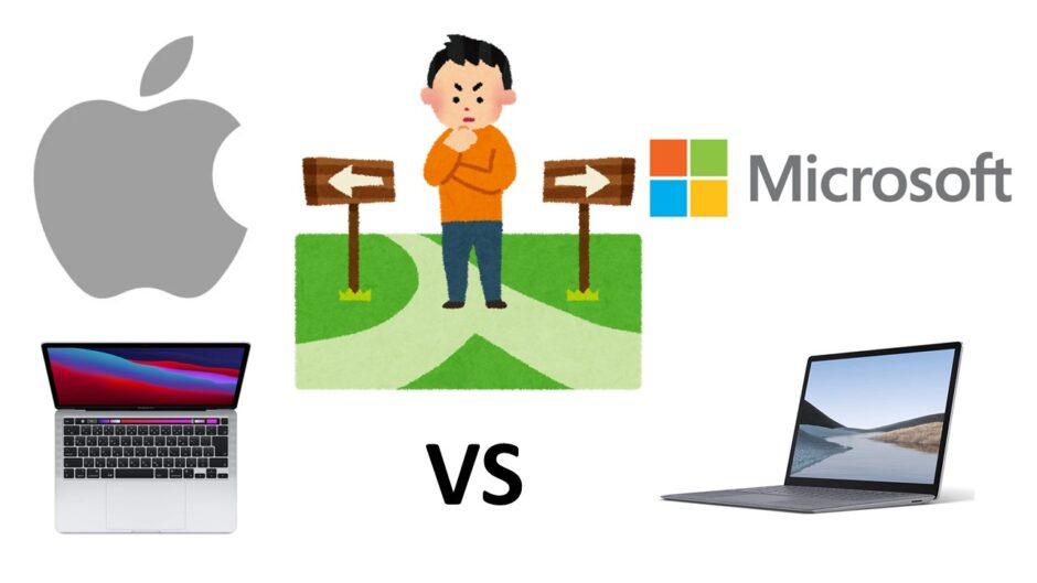 Mac_VS_Microsoft