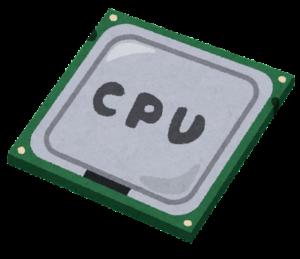 CPU M1X