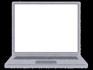 MacBook Pro14 16